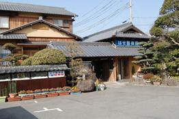 はせ整体院 【神戸市西区・西神】